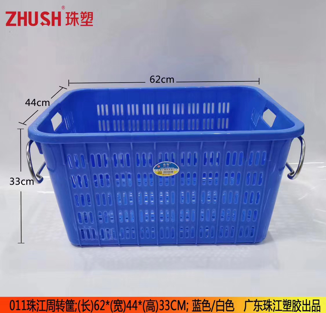 011 Turnover Basket